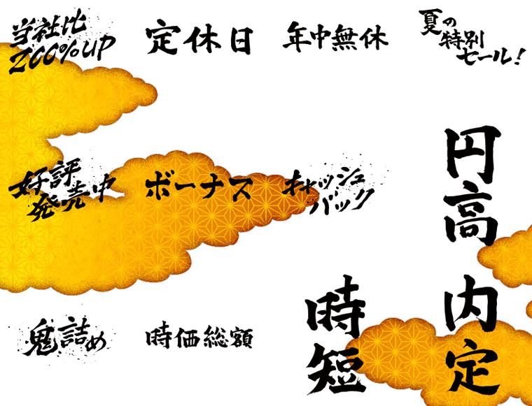 カリ蔵 ビジネス系検索ページ