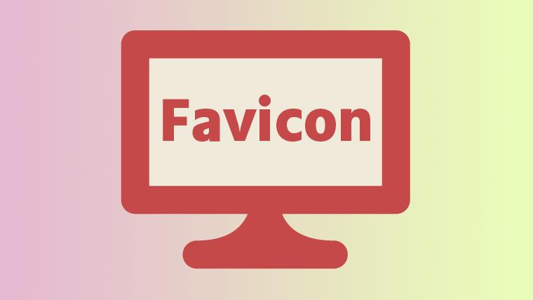 アイコン素材でファビコンを設定してみよう