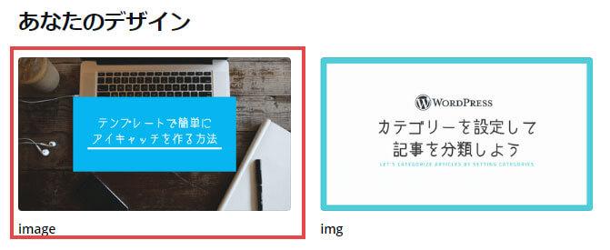 Canvaトップページ あなたのデザイン