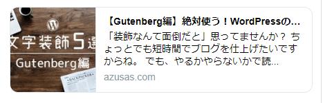 summary(小さめ)