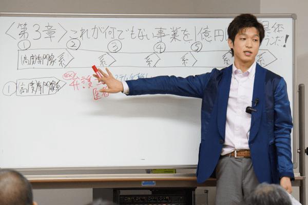 次世代セミナー講師の加藤将太さん