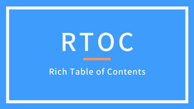 JINと相性抜群!WordPress目次プラグイン「RTOC」はブログ初心者におすすめ