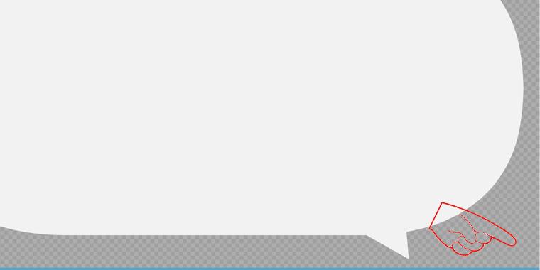 フキダシデザインダウンロード画面 サイズ確認